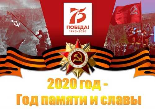 http://www.may9.ru/